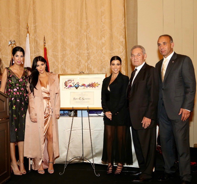 Armenian Bar Association's 26th Annual Meeting